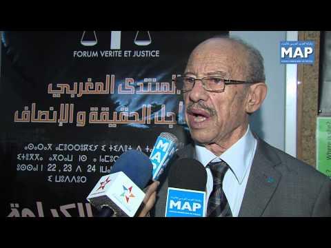 انطلاق أشغال المؤتمر الوطني الرابع للمنتدى المغربي من أجل الحقيقة والإنصاف