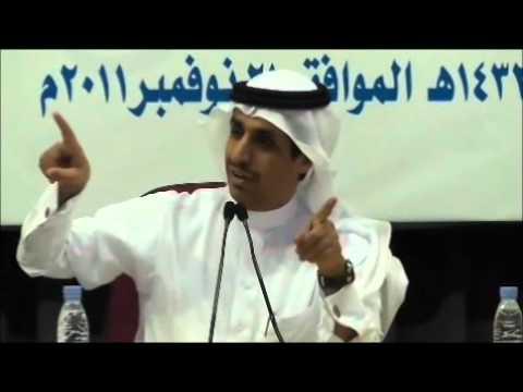 تجربتي مع القراءة  د.فهد السنيدي –