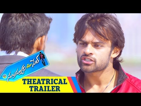 Subramanyam For Sale Theatrical Trailer - Cinescope.in