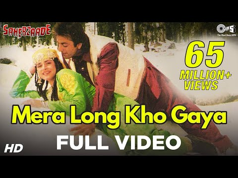 Mera Long Kho Gaya - Video Song | Sahebzade | Neelam & Sanjay Dutt