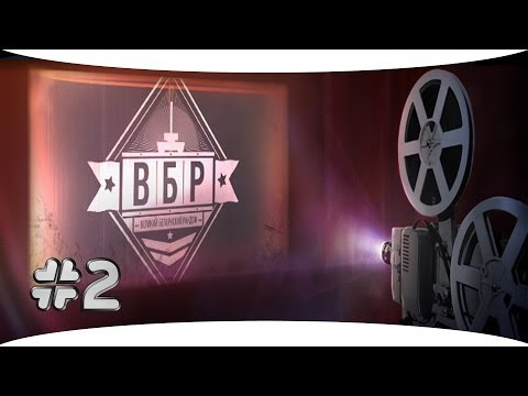 WoT мой ВБР #2. [World of Tanks]
