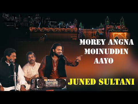 Video Morey Angna Moinuddin Aayo || Qawwali || Juned SultanI || Indor || Bharuch || Gujarat download in MP3, 3GP, MP4, WEBM, AVI, FLV January 2017