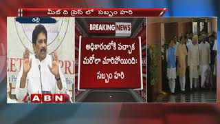 Video Ex MP Sabbam Hari Speaks To Media Over AP Bifurcation And Special Status | Part 2 | ABN Telugu MP3, 3GP, MP4, WEBM, AVI, FLV Oktober 2018
