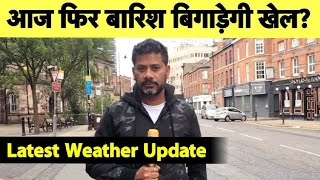 LIVE: Early Morning Drizzle in Manchester, Weather May Clear Up Soon | INDvsNZ CWC19 | Vikrant Gupta