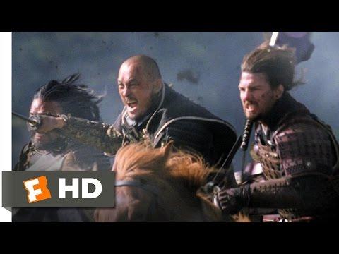 The Last Samurai (4/4) Movie CLIP - The Last Ride (2003) HD