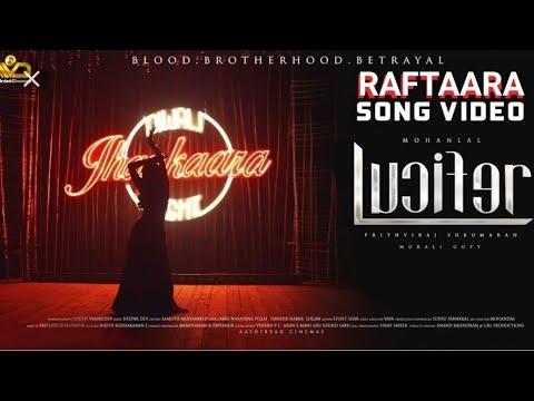 Lusifer || Raftaar || Video Song - Lusifer Malayalam Video Song