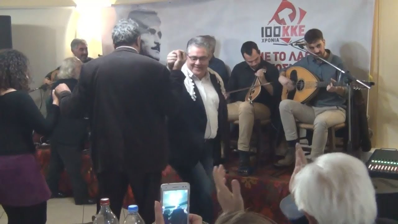 Χόρεψε τσάμικο ο Δημήτρης Κουτσούμπας στα Ανώγεια