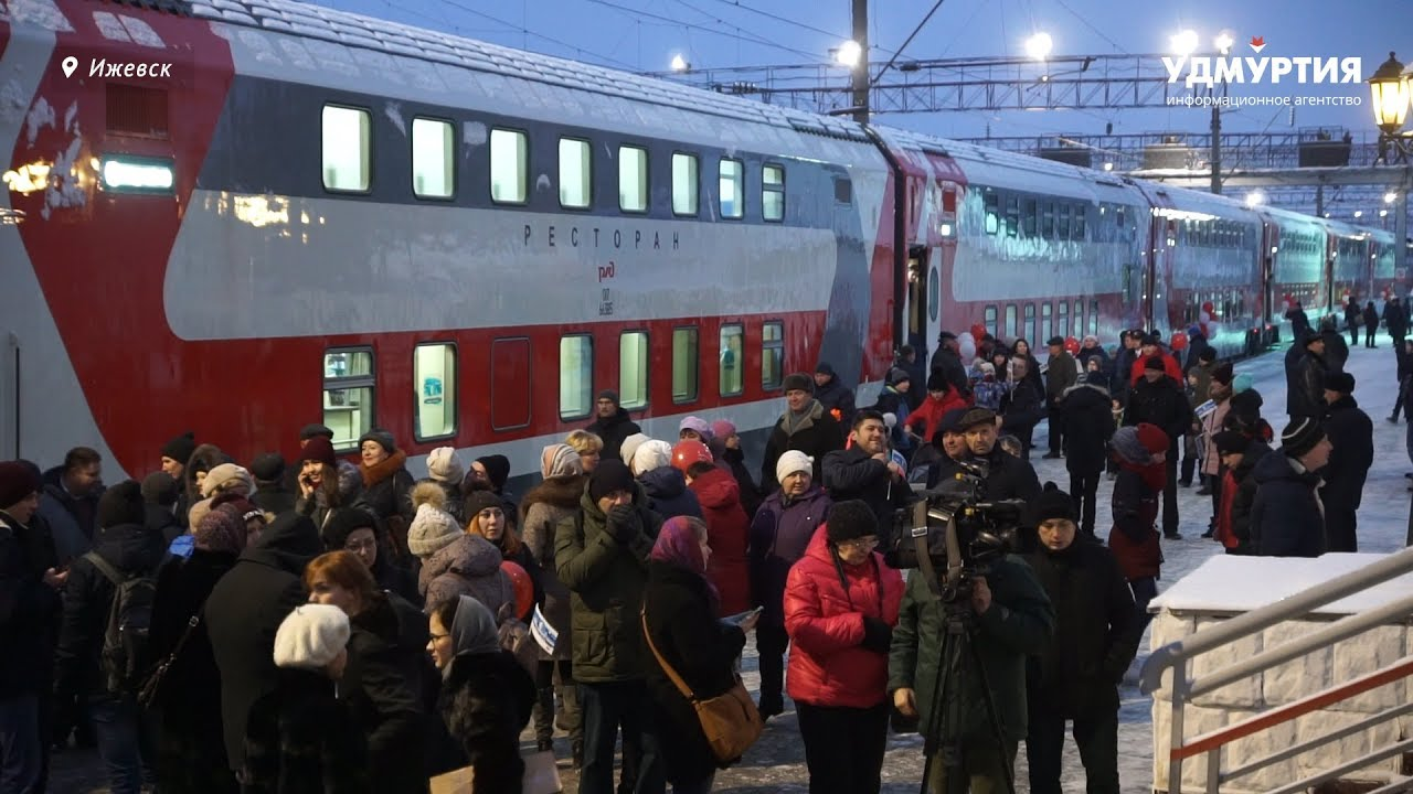 Кондиционеры, wi-fi и душ: в первый рейс из Ижевска отправился двухэтажный состав