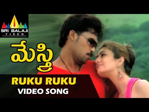 Mestri Movie Ruku Ruku Video Song || Sashikanth, Poonam, Neha