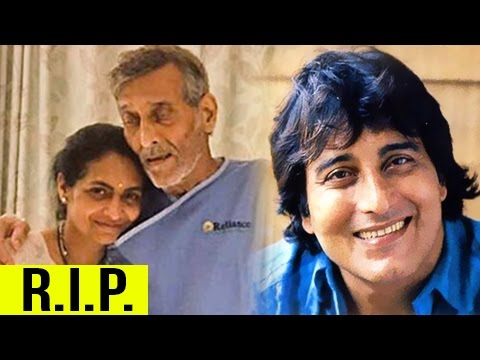 Vinod Khanna PASSES AWAY In Mumbai | बॉलि�