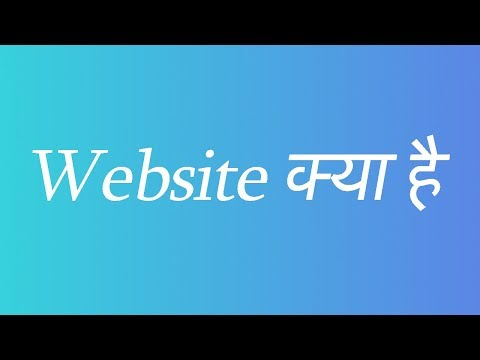 What is Website is Temporary Not Available