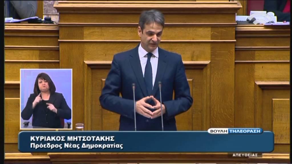 Παράλληλο πρόγραμμα: Κ.Μητσοτάκης, (Πρόεδρος Ν.Δ.) 20/02/2016