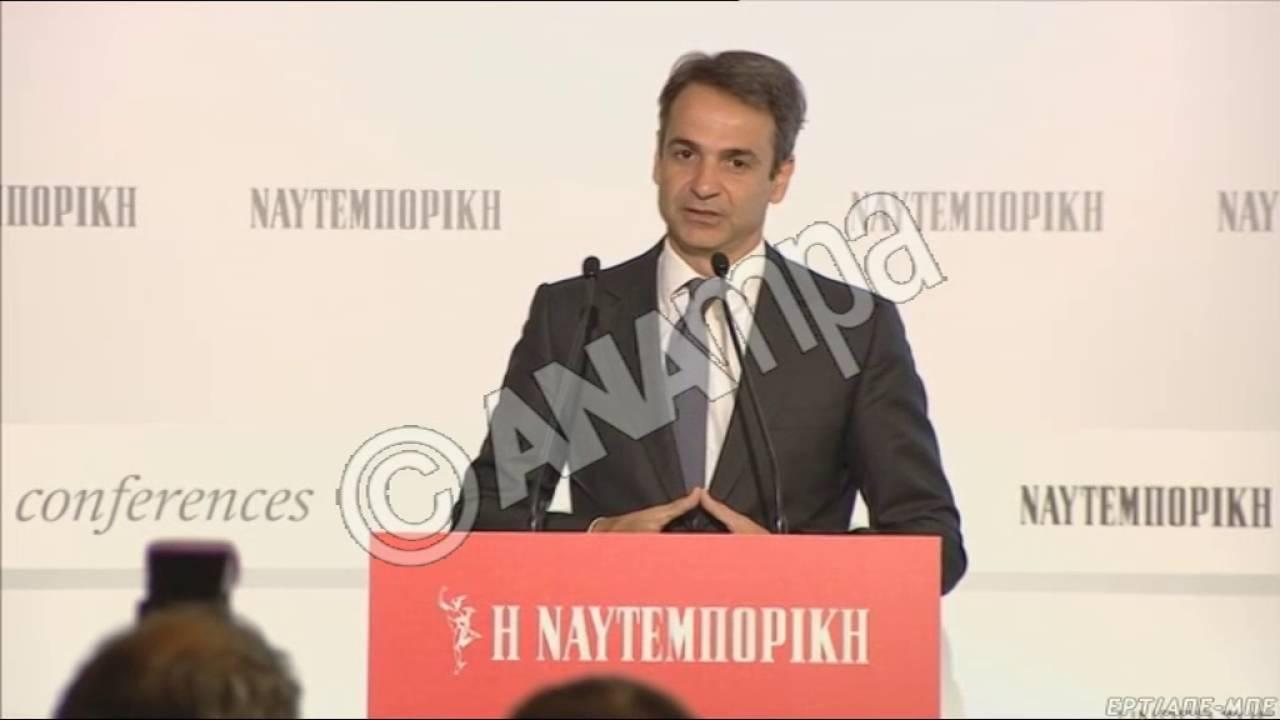 Κ. Μητσοτάκης: Η κυβέρνηση θα συνεχίσει να βυθίζει την ελληνική οικονομία στην ύφεση