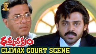 Thammudu Movie Scenes - Climax Pawan Kalyan Boxing Scene