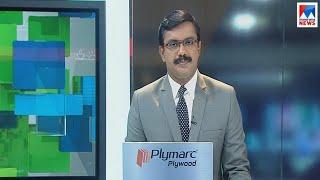 Video എട്ടു മണി വാർത്ത | 8 A M News | News Anchor - Priji Joseph | July 16, 2018 MP3, 3GP, MP4, WEBM, AVI, FLV Juli 2018