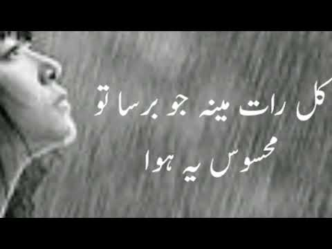 Video New Nazam Urdu Poetry - Tanha Abbas - Voice Rj Bakhtiar - Sad Love Poem - New Peom 2018 download in MP3, 3GP, MP4, WEBM, AVI, FLV January 2017