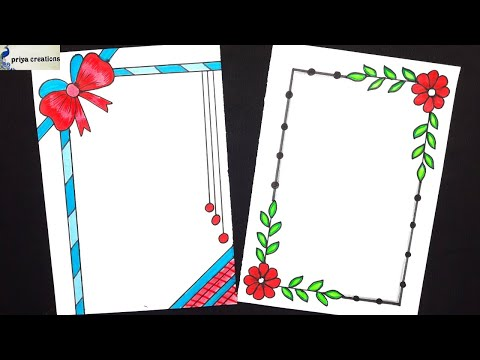 Assignment front page design handmade| paper border design | 2 simple border design for project