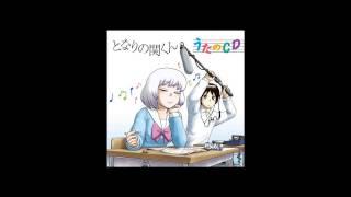 Download Lagu Tonari no seki-kun - meiwaku spectacle OP Full Mp3