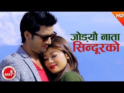 New Nepali Classical Song | Jodeu Nata - Suraj Pandit | Ft.Padam Rokaya,Nisha | Kanaka Sundari Films