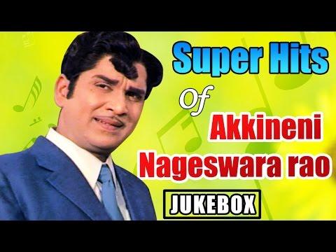 Akkineni Nageswara Rao Super Hit Non - Stop Songs || JUKEBOX || ANR SONGS