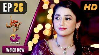 Video Karam Jali - Episode 26   Aplus Dramas   Daniya, Humayun Ashraf   Pakistani Drama MP3, 3GP, MP4, WEBM, AVI, FLV Agustus 2018