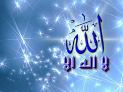 دعاء رحماك يا الله .. كلمات بنت الحجاز دلال كمال راضي .. ألحان و غناء منير غصن