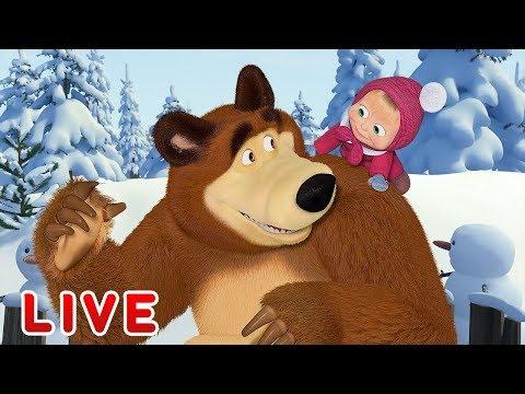 Masha and the Bear 🎬☃️ LIVE STREAM ☃️🎬 Cartoon live best episodes
