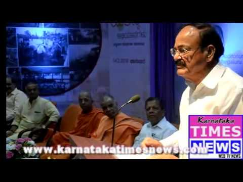 Minister Venkaiah Naidu addressing  Swacch Mangaluru Drive