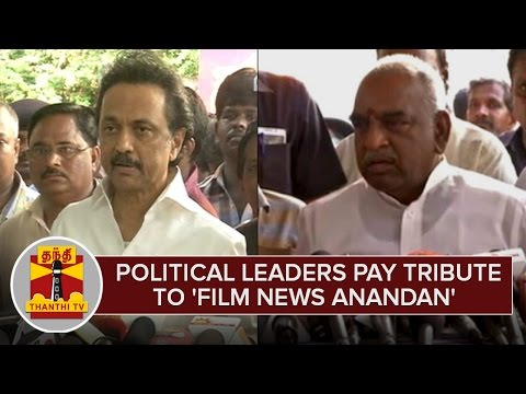Political-Leaders-pay-Tribute-to-Tamil-Film-Historian-Film-News-Anandan--Thanthi-TV
