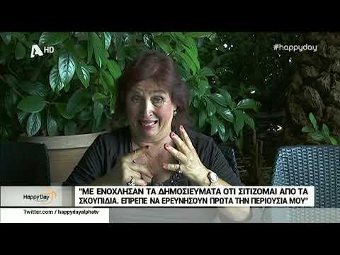 "Video - Ρούλα Βροχοπούλου: ""Έκανα ψεύτικο προφίλ στο Facebook για να παρακολουθώ τον Φραν"""