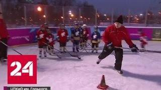 Вести-Москва. Зимние забавы: как отдохнуть на свежем воздухе
