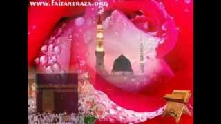 Video Tajdar e Haram Ae Shehenshah e Deen.from osman MP3, 3GP, MP4, WEBM, AVI, FLV Desember 2018