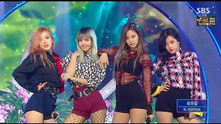 Video BLACKPINK - '휘파람(WHISTLE)' 0828 SBS Inkigayo MP3, 3GP, MP4, WEBM, AVI, FLV Januari 2019