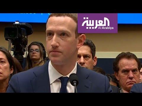 العرب اليوم - شاهد: فضيحة