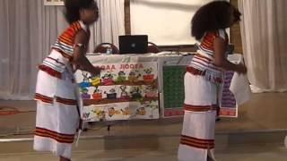 Shubisa Oromoo Guyya Saganta Afaan Oromoo