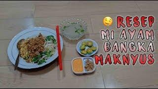 Video RESEP MIE AYAM BANGKA MAKNYUUUSSS!!! MP3, 3GP, MP4, WEBM, AVI, FLV Mei 2019