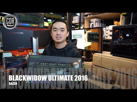 [รีวิว] Razer BLACKWIDOW ULTIMATE 2016 [CDR REVIEW]