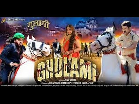 Ghulami Movie Picture