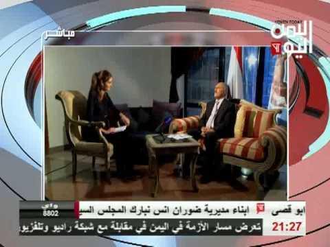 اليمن اليوم 21 8 2016