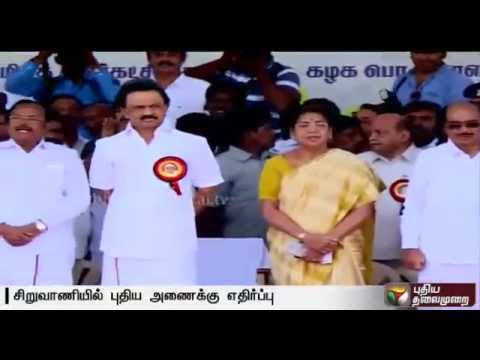 DMK-protests-against-Keralas-move-to-build-dam-across-Siruvani-River-in-Coimbatore