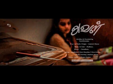 Video Aval tamil short film download in MP3, 3GP, MP4, WEBM, AVI, FLV January 2017