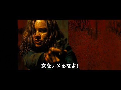 『フリー・ファイヤー』【7/1~】