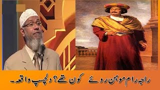 "Video Peace TV-Dr Zakir Naik Urdu Speech""Story of RAJA RAM MOHAN ROY""Islamic Research Foundation Urdu-HD MP3, 3GP, MP4, WEBM, AVI, FLV Desember 2017"