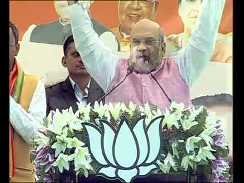 Shri Amit Shah addresses public meeting in Sonbhadra, Uttar Pradesh : 06.03.2017