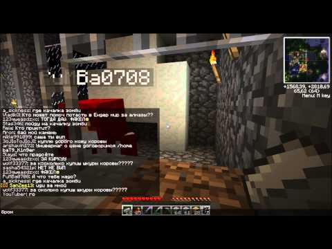 сервер RCrafting 2 часть