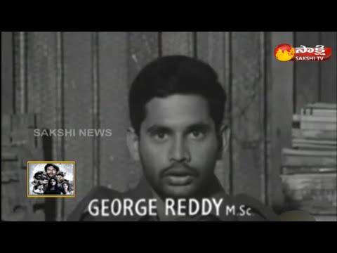 Rare footage of George Reddy Speech || Sakshi TV