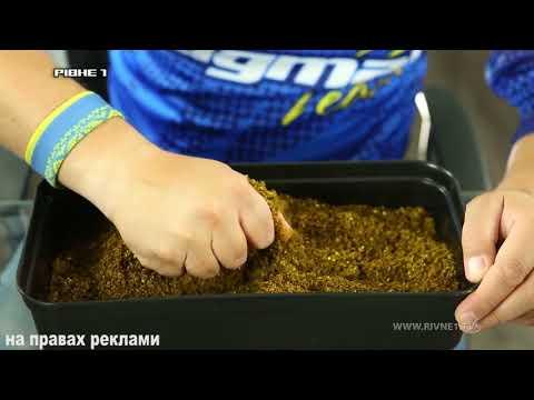 FLAGMAN-ІII.Відкритий Кубок Західного Регіону Поплавок-2017! Частина 3 [ВІДЕО]