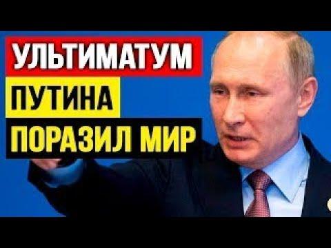 Мuра в ℂuрuu не будет пока мы не nрuжмем 3аnад - DomaVideo.Ru
