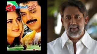 Video Unknown Relation Between this Star Villain and Tollywood Hero Venkatesh   Gossip Adda MP3, 3GP, MP4, WEBM, AVI, FLV Juli 2018