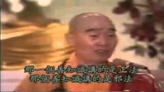 Kinh A Di Đà Yếu Giải Tinh Hoa Lục 6-6 - Pháp Sư Tịnh Không